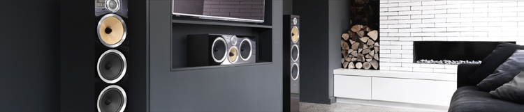 Bowers $ Wilkins, Audible spectrum capability, Most refined Bowers & Wilkins technology